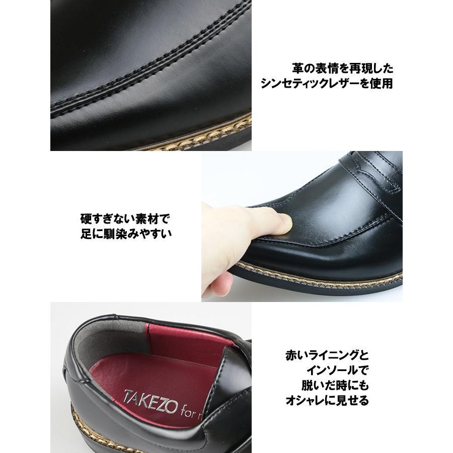 ビジネスシューズ メンズ 防水 防滑 3E 2足選んで6,380円 革靴 紳士靴 雨用 TAKEZO 2足セット 福袋|bizakplus|05