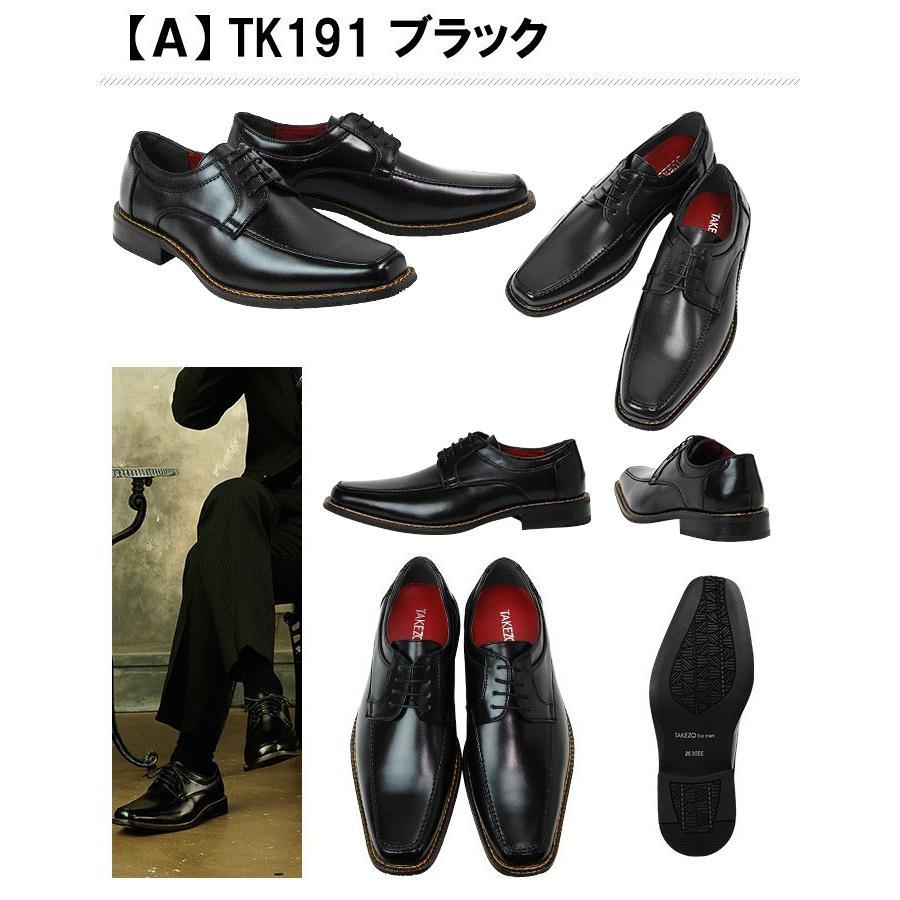 ビジネスシューズ メンズ 防水 防滑 3E 2足選んで6,380円 革靴 紳士靴 雨用 TAKEZO 2足セット 福袋|bizakplus|08