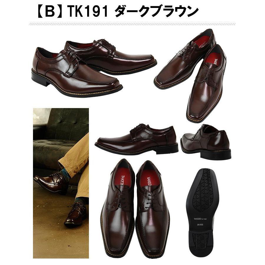 ビジネスシューズ メンズ 防水 防滑 3E 2足選んで6,380円 革靴 紳士靴 雨用 TAKEZO 2足セット 福袋|bizakplus|09