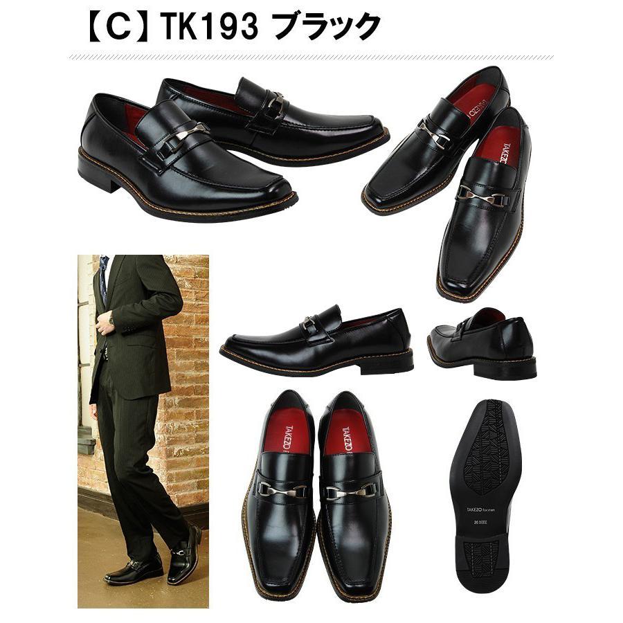 ビジネスシューズ メンズ 防水 防滑 3E 2足選んで6,380円 革靴 紳士靴 雨用 TAKEZO 2足セット 福袋|bizakplus|10