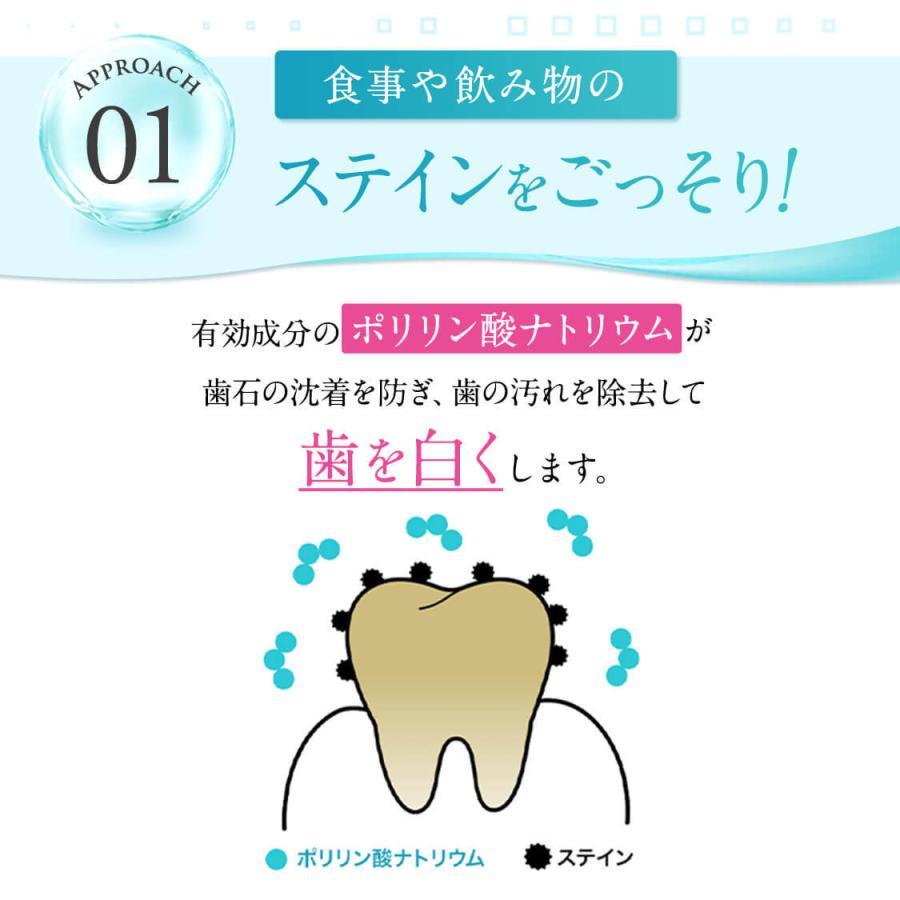 ホワイトニング 歯磨き粉 歯磨きジェル ブレッシュホワイトニング (30g/3個) 黄ばみ やに 歯周病 口臭対策 ポリリン酸 セルフ 美白|bizento|13