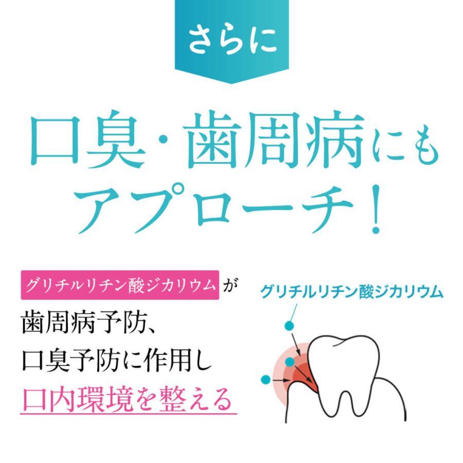 ホワイトニング 歯磨き粉 歯磨きジェル ブレッシュホワイトニング (30g/3個) 黄ばみ やに 歯周病 口臭対策 ポリリン酸 セルフ 美白|bizento|16