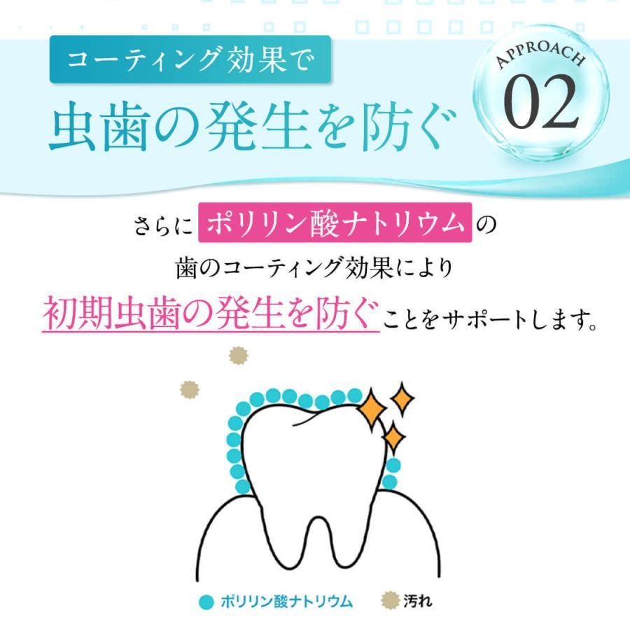 ホワイトニング 歯磨き粉 歯磨きジェル ブレッシュホワイトニング (30g/4個) 黄ばみ やに 歯周病 口臭対策 ポリリン酸 セルフ 美白|bizento|14