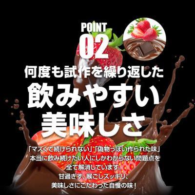 鍛神 鍛神プロテイン hmb 鍛神 キタシン チョコストロベリー風味 ホエイプロテイン 1kg プロテイン配合 BCAA配合 アミノ酸配合 bizento 06