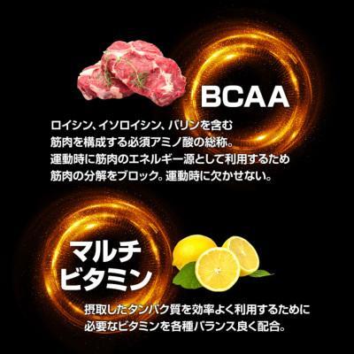 鍛神 鍛神プロテイン hmb 鍛神 キタシン 抹茶小豆風味 ホエイプロテイン 1kg プロテイン 配合 B CAA配合 アミノ酸配合|bizento|08
