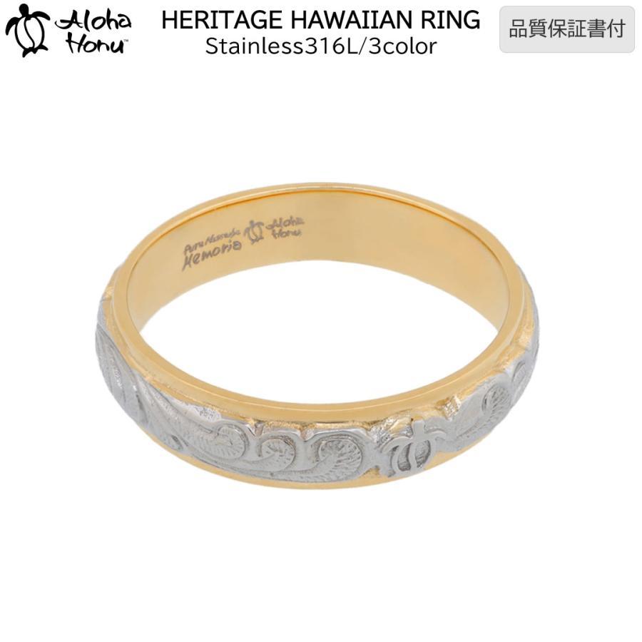 ハワイアンジュエリー 指輪 リング レディース メンズ ペア 金属アレルギー 対応 ステンレス シルバー ピンク ゴールド ウミガメ ホヌ プルメリア 波 ギフト bj-direct
