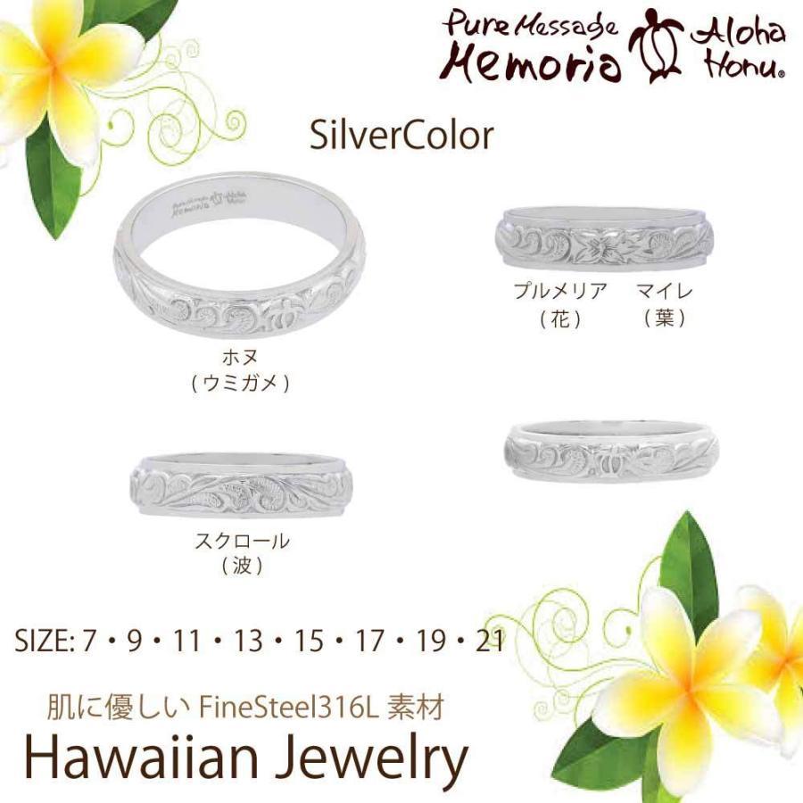 ハワイアンジュエリー 指輪 リング レディース メンズ ペア 金属アレルギー 対応 ステンレス シルバー ピンク ゴールド ウミガメ ホヌ プルメリア 波 ギフト bj-direct 06