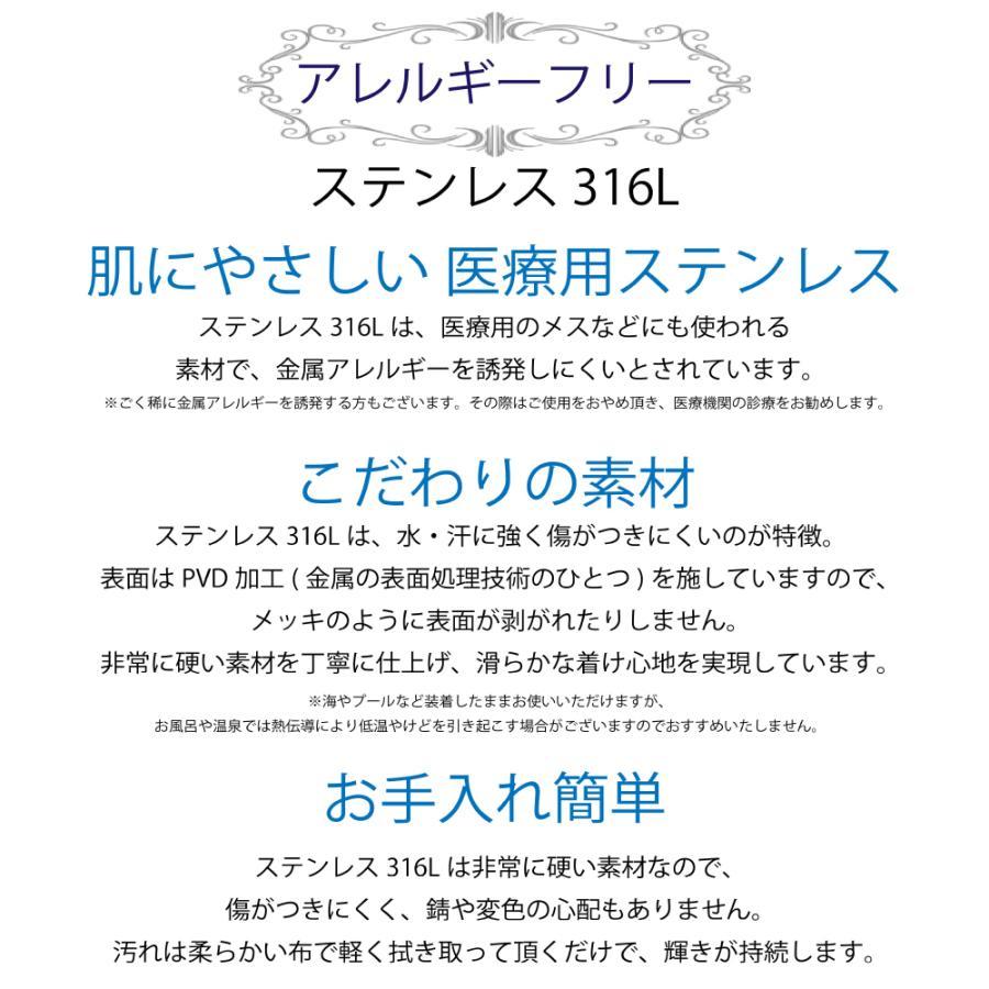 ネックレス メンズ レディース ペア アクセサリー ペンダント ステンレス 金属アレルギー 対応 ダイヤモンド リング シルバー ピンク ゴールド ブラック ギフト bj-direct 02