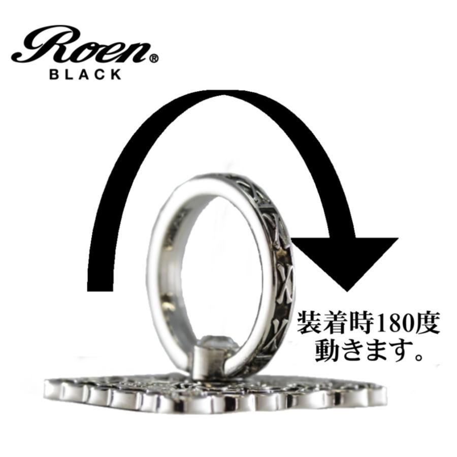 スマホリング スマートフォンリング メンズ アクセサリー Roen ロエン ブラック スタンド バンカー ホールド リング タブレット アイフォン ギャラクシー|bj-direct|11