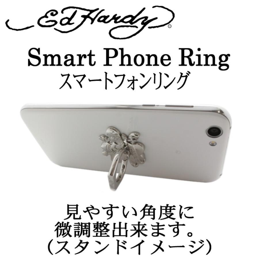 スマホリング メンズ レディース スマホ スタンド ゴールド edhardy エドハーディー バンカー リング スマホ タブレット iPhone GALAXY 落下防止 取外し bj-direct 15