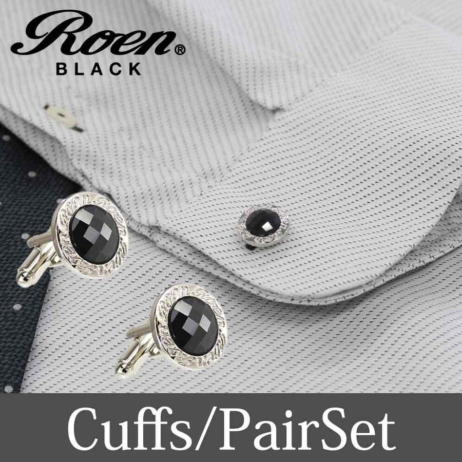 Roen Black ロエン アクセサリー メンズ カフス シャツ スーツ シルバー キュービック ジルコニア ギフト プレゼント 就職祝い|bj-direct