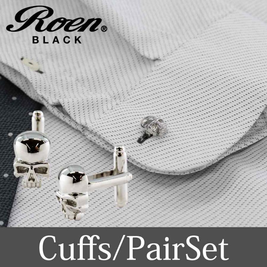 Roen Black ロエン アクセサリー メンズ カフス シャツ スーツ シルバー スカル ギフト プレゼント 就職祝い|bj-direct