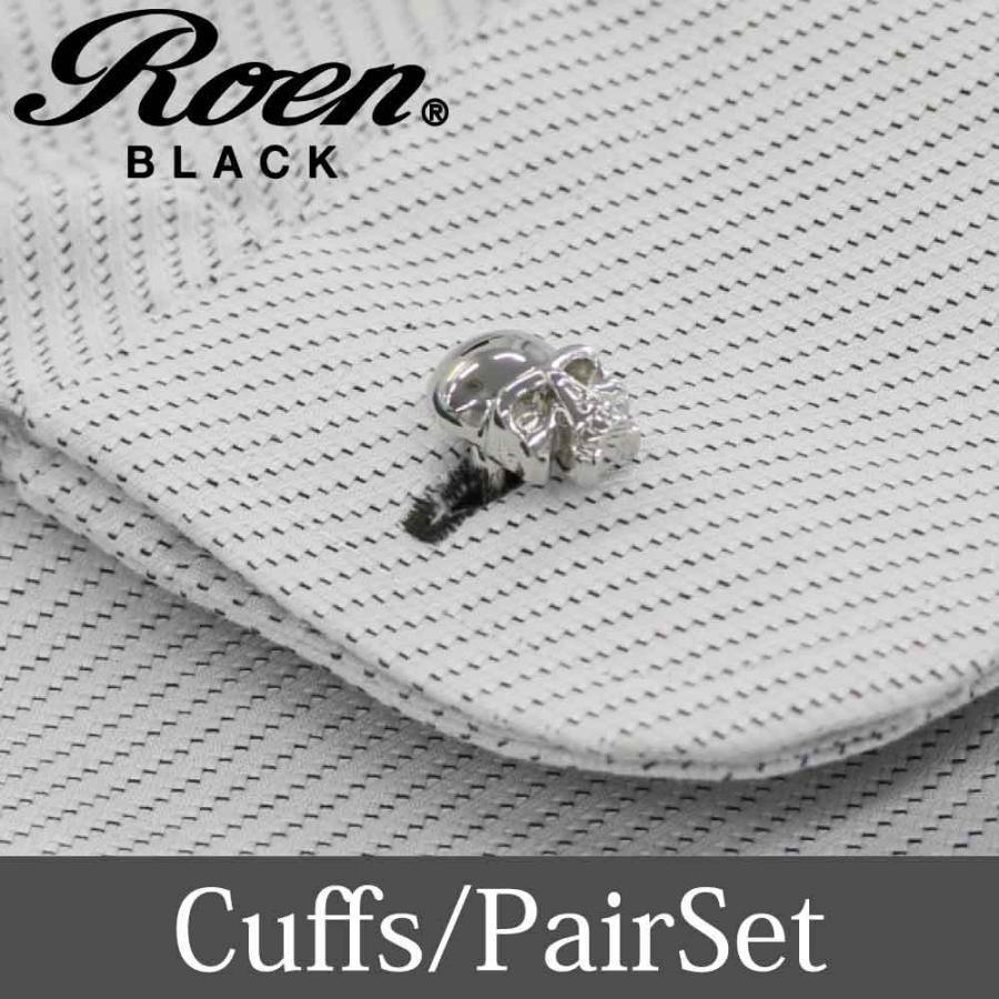 Roen Black ロエン アクセサリー メンズ カフス シャツ スーツ シルバー スカル ギフト プレゼント 就職祝い|bj-direct|02