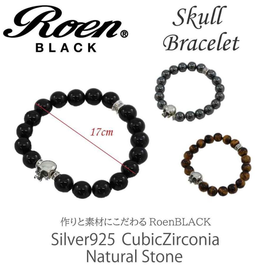 Roen Black ロエン アクセサリー メンズ ブレスレット シルバー スカル 天然石 ブラック グレー ブラウン キュービック ジルコニア 数珠|bj-direct|05