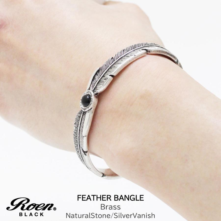 Roen Black ロエン アクセサリー メンズ ブレスレット バングル シルバー フェザー 天然石 オニキス ターコイズ bj-direct