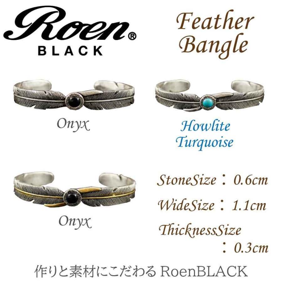 Roen Black ロエン アクセサリー メンズ ブレスレット バングル シルバー フェザー 天然石 オニキス ターコイズ bj-direct 02