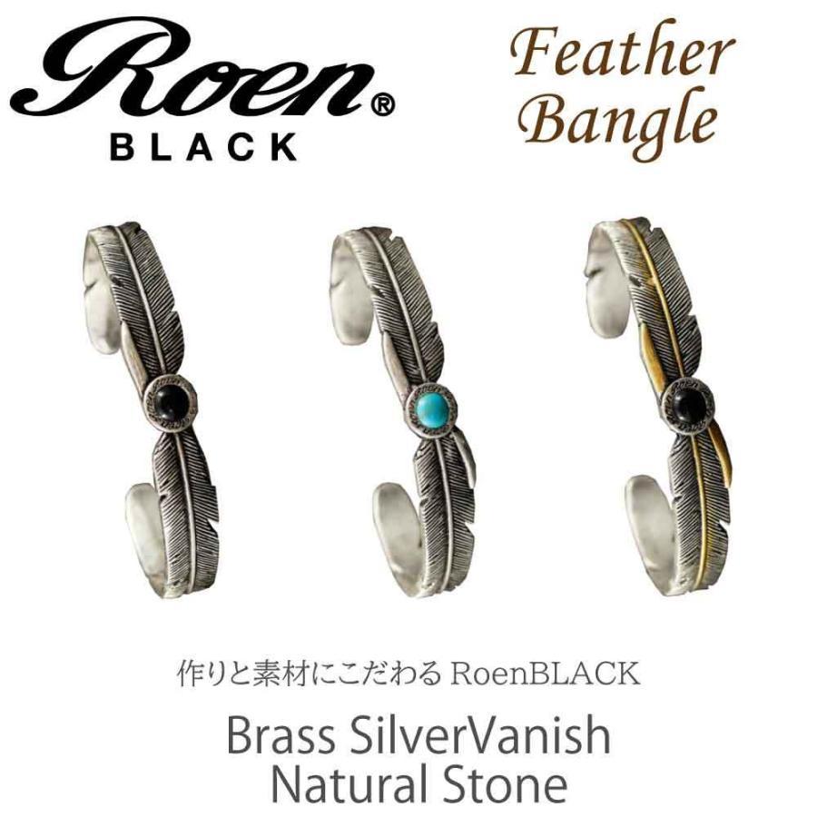 Roen Black ロエン アクセサリー メンズ ブレスレット バングル シルバー フェザー 天然石 オニキス ターコイズ bj-direct 03