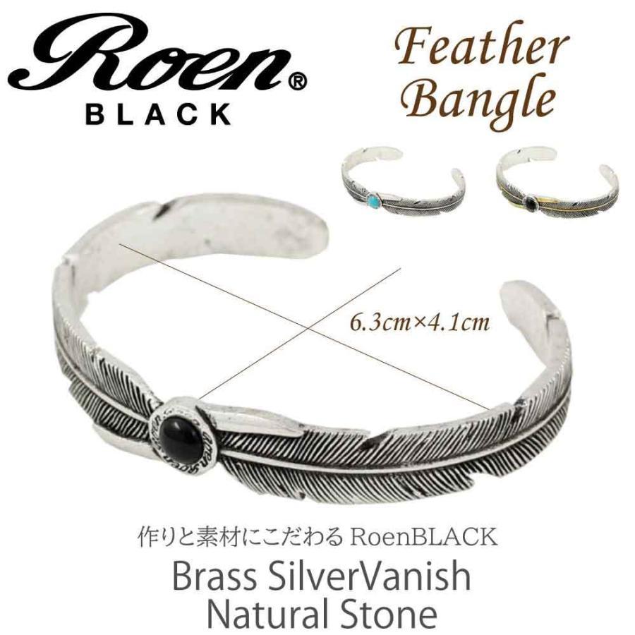 Roen Black ロエン アクセサリー メンズ ブレスレット バングル シルバー フェザー 天然石 オニキス ターコイズ bj-direct 05