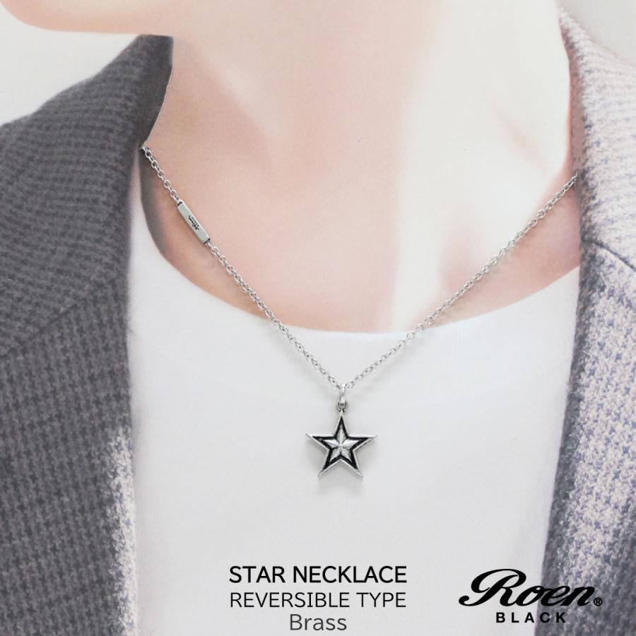 Roen Black ロエン アクセサリー メンズ ネックレス ペンダント 星 スター シルバー リバーシブル ペア|bj-direct