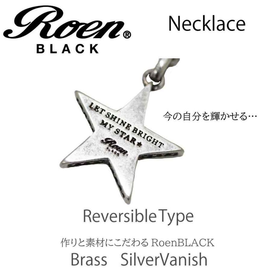 Roen Black ロエン アクセサリー メンズ ネックレス ペンダント 星 スター シルバー リバーシブル ペア|bj-direct|02