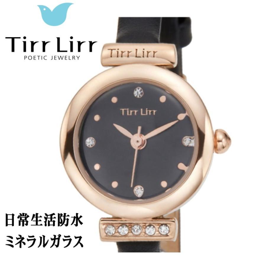 腕時計 レディース 革ベルト ウォッチ TirrLirr ティルリル シルバー ピンク ゴールド 黒 青 キュービック ジルコニア ギフト 韓国 ファッション 人気 bj-direct 02