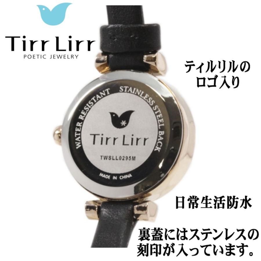 腕時計 レディース 革ベルト ウォッチ TirrLirr ティルリル シルバー ピンク ゴールド 黒 青 キュービック ジルコニア ギフト 韓国 ファッション 人気 bj-direct 11