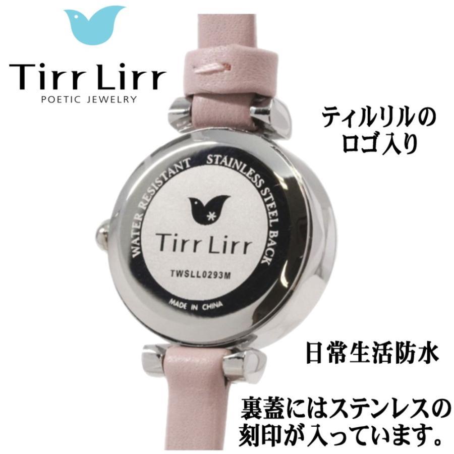 腕時計 レディース 革ベルト ウォッチ TirrLirr ティルリル シルバー ピンク ゴールド 黒 青 キュービック ジルコニア ギフト 韓国 ファッション 人気 bj-direct 12