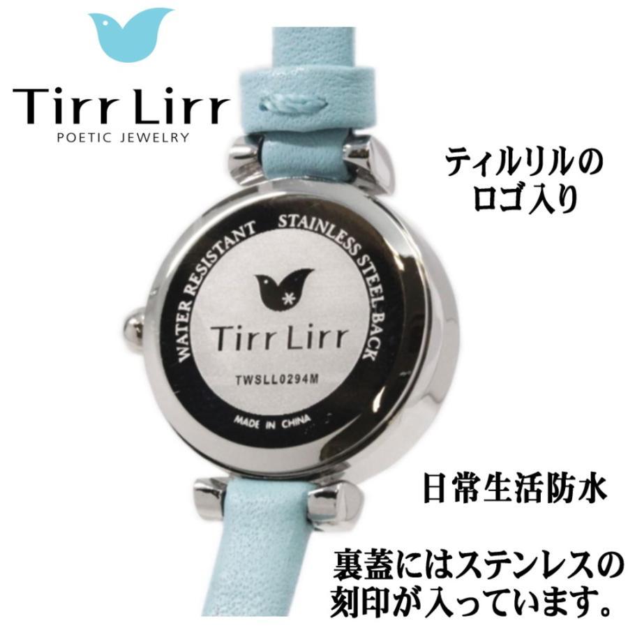 腕時計 レディース 革ベルト ウォッチ TirrLirr ティルリル シルバー ピンク ゴールド 黒 青 キュービック ジルコニア ギフト 韓国 ファッション 人気 bj-direct 13