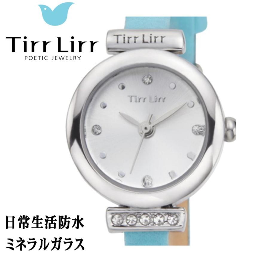 腕時計 レディース 革ベルト ウォッチ TirrLirr ティルリル シルバー ピンク ゴールド 黒 青 キュービック ジルコニア ギフト 韓国 ファッション 人気 bj-direct 03