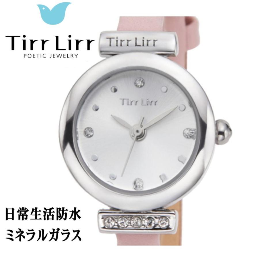 腕時計 レディース 革ベルト ウォッチ TirrLirr ティルリル シルバー ピンク ゴールド 黒 青 キュービック ジルコニア ギフト 韓国 ファッション 人気 bj-direct 04