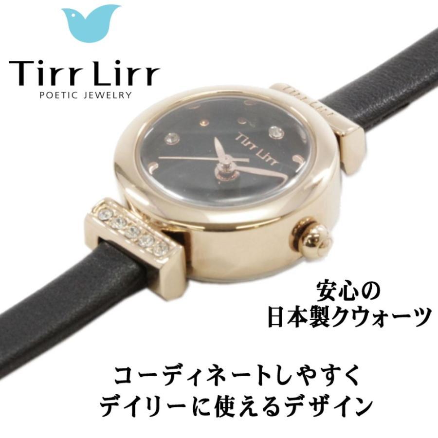 腕時計 レディース 革ベルト ウォッチ TirrLirr ティルリル シルバー ピンク ゴールド 黒 青 キュービック ジルコニア ギフト 韓国 ファッション 人気 bj-direct 05