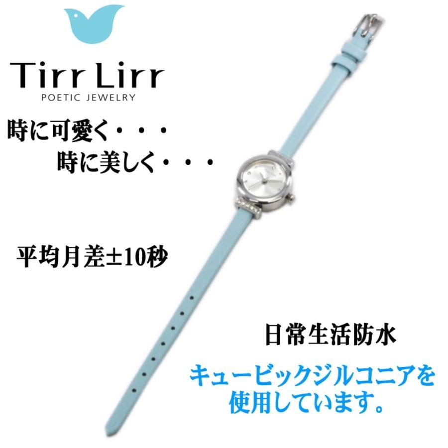 腕時計 レディース 革ベルト ウォッチ TirrLirr ティルリル シルバー ピンク ゴールド 黒 青 キュービック ジルコニア ギフト 韓国 ファッション 人気 bj-direct 09