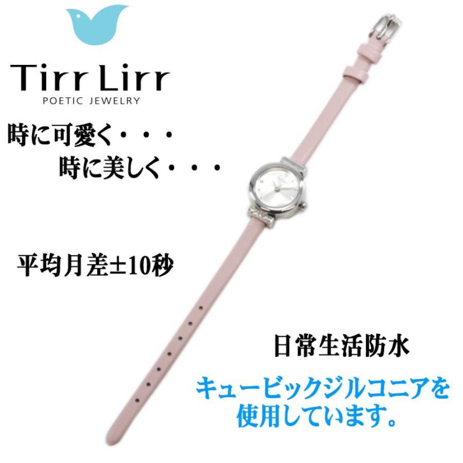 腕時計 レディース 革ベルト ウォッチ TirrLirr ティルリル シルバー ピンク ゴールド 黒 青 キュービック ジルコニア ギフト 韓国 ファッション 人気 bj-direct 10