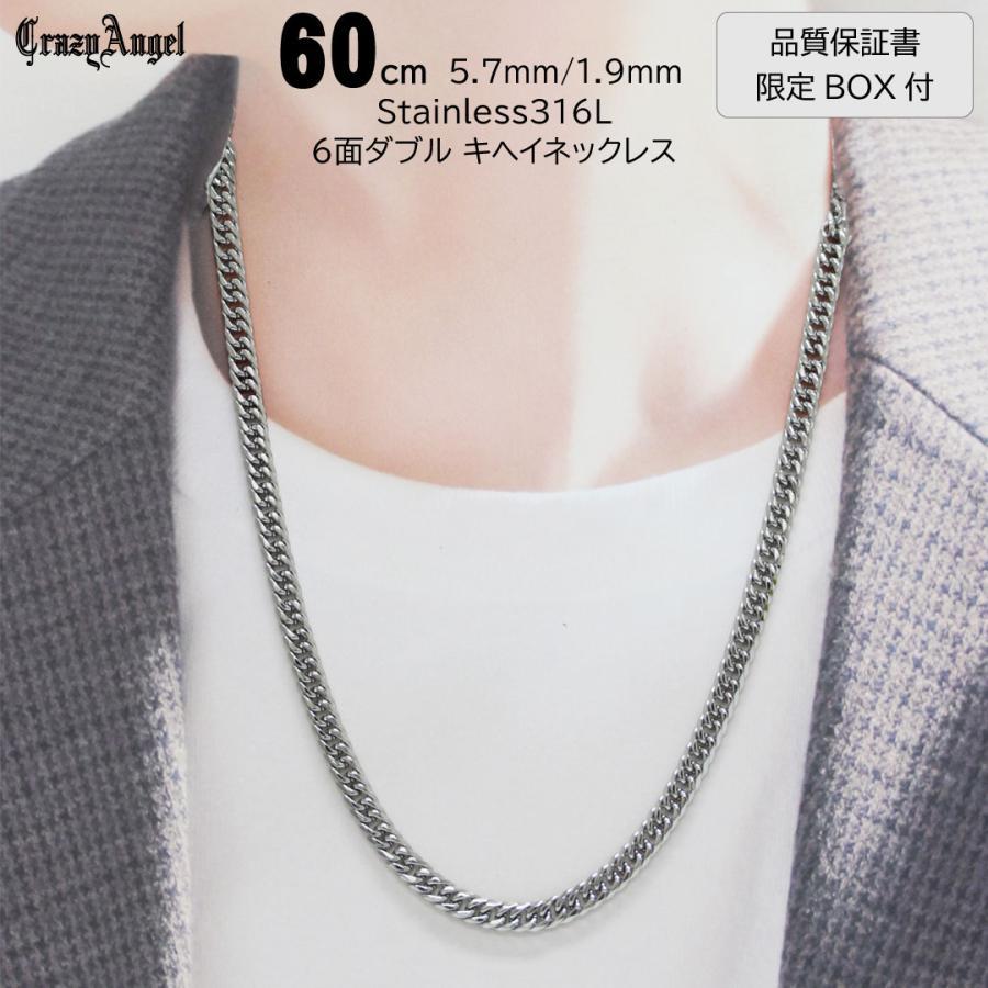 喜平ネックレス 6面 メンズ ネックレス シルバー チェーン ダブル クレイジーエンジェル 金属アレルギー 対応 ステンレス 60cm bj-direct