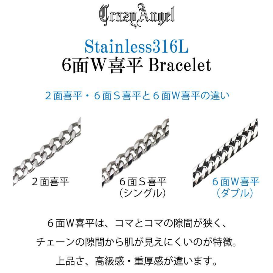 喜平ブレスレット 6面 メンズ ブレスレット シルバー チェーン ダブル クレイジーエンジェル 金属アレルギー 対応 ステンレス 20cm|bj-direct|04