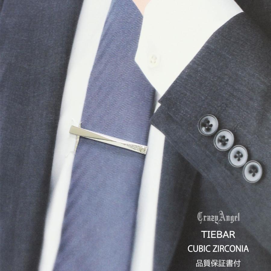 ネクタイピン タイバー タイピン アクセサリー メンズ ネクタイ ストーン キュービック ジルコニア Crazy Angel 就職祝い 結婚式 ギフト プレゼント CAT-001|bj-direct