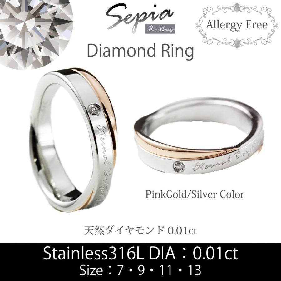 指輪 リング レディース ステンレス ダイヤモンド 金属アレルギー 対応 肌に優しい ペア ピンク ゴールド ギフト プレゼント PMS-015|bj-direct|05