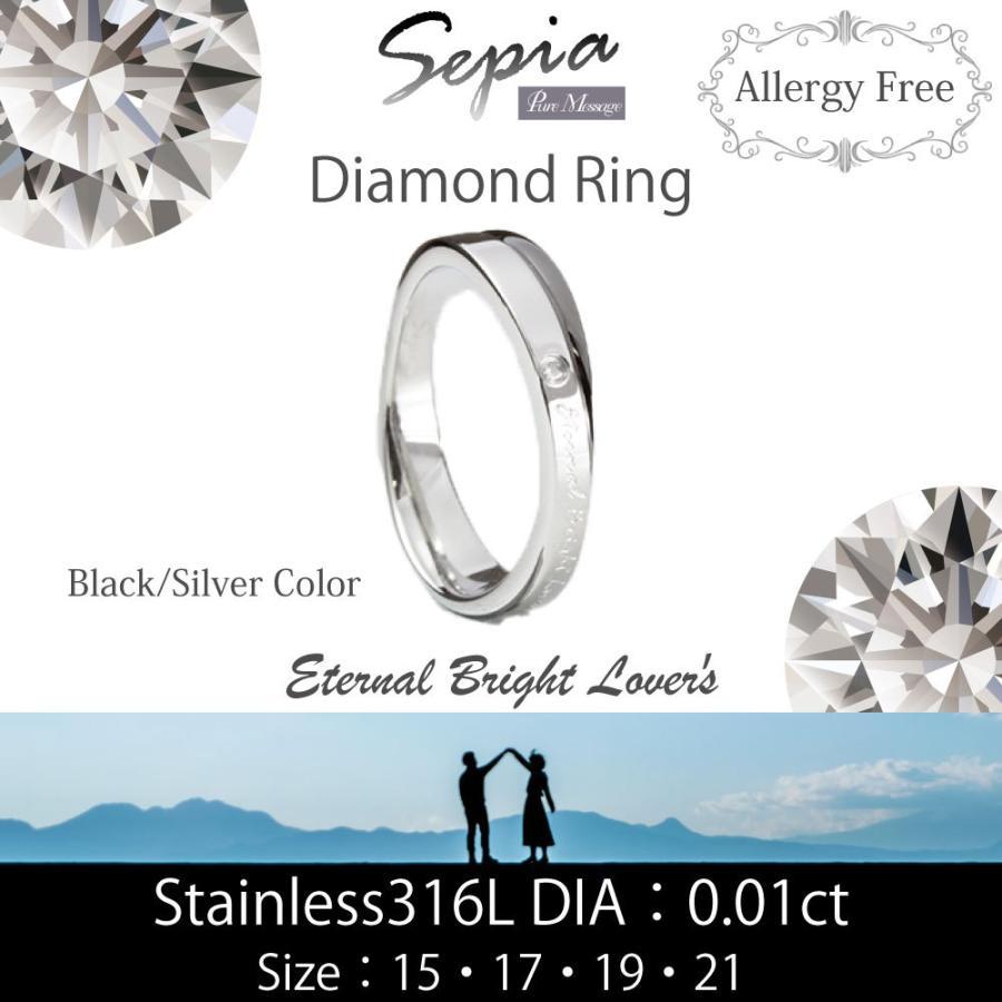 指輪 リング メンズ ステンレス ダイヤモンド 金属アレルギー 対応 肌に優しい ペア ブラック ギフト プレゼント PMS-016|bj-direct