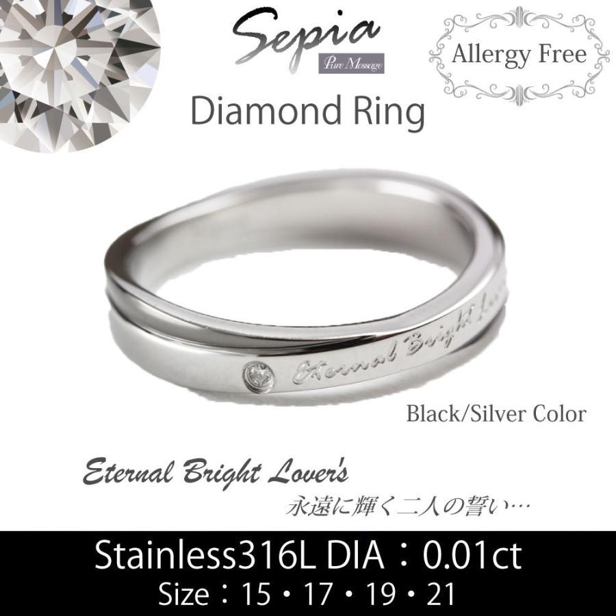指輪 リング メンズ ステンレス ダイヤモンド 金属アレルギー 対応 肌に優しい ペア ブラック ギフト プレゼント PMS-016|bj-direct|03