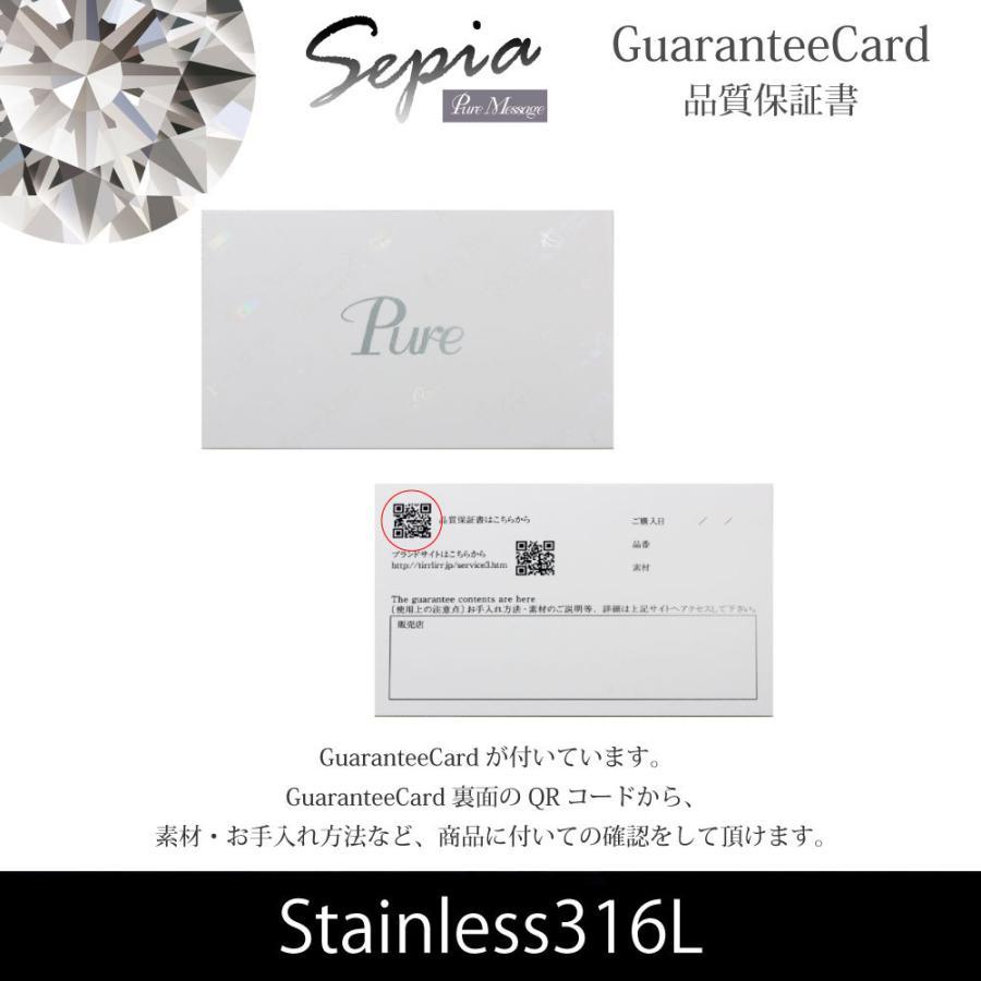 指輪 リング メンズ ステンレス ダイヤモンド 金属アレルギー 対応 肌に優しい ペア ブラック ギフト プレゼント PMS-016|bj-direct|07