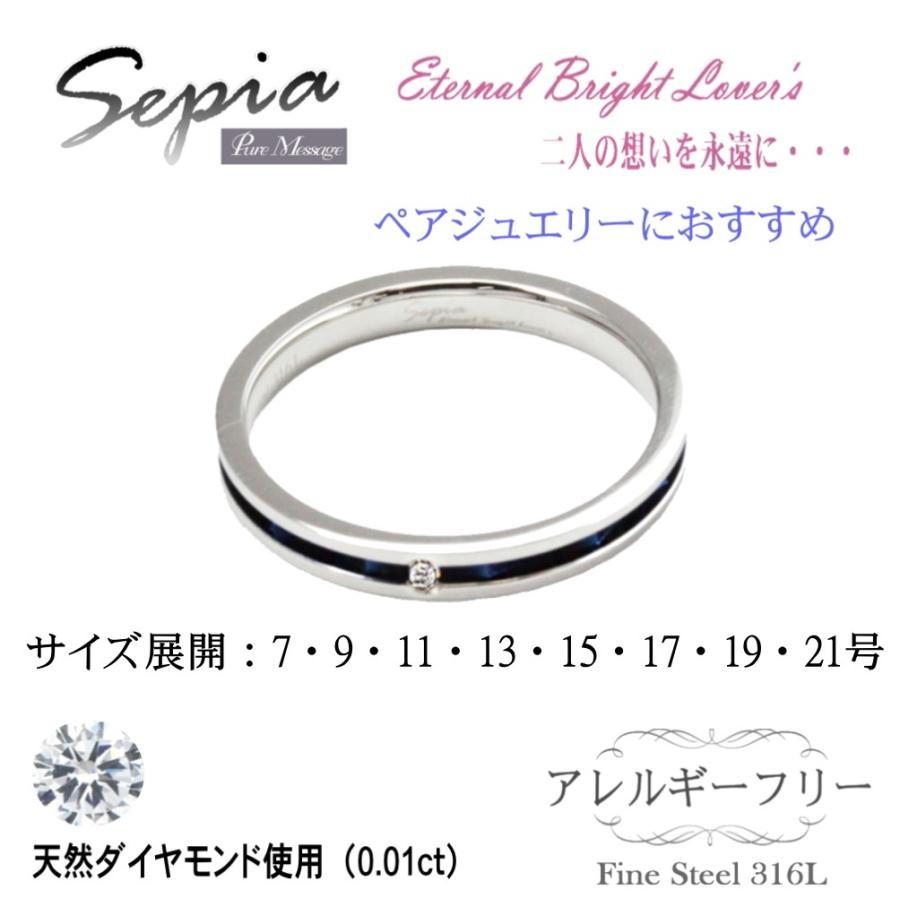 指輪 リング メンズ レディース ステンレス 金属アレルギー 対応 ダイヤモンド ペア ノンアレルギー ブルー ギフト PMS-023|bj-direct