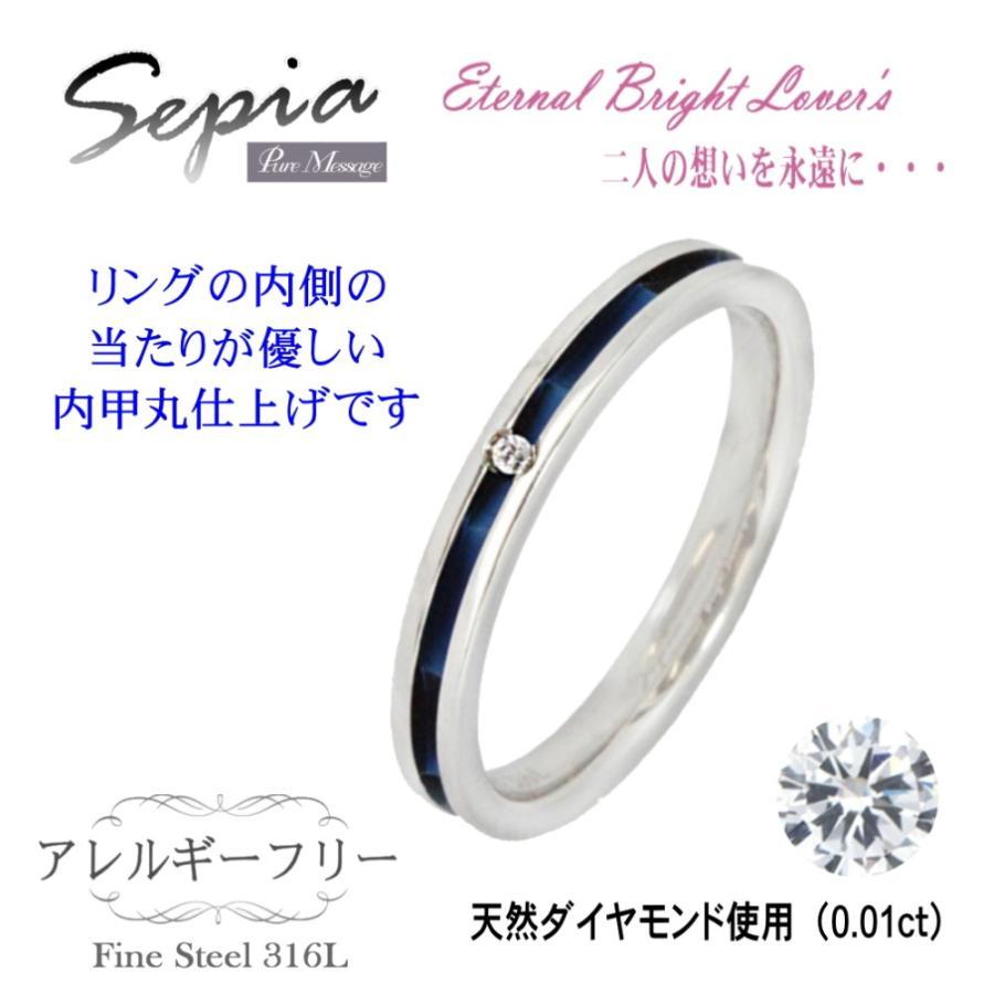 指輪 リング メンズ レディース ステンレス 金属アレルギー 対応 ダイヤモンド ペア ノンアレルギー ブルー ギフト PMS-023|bj-direct|02