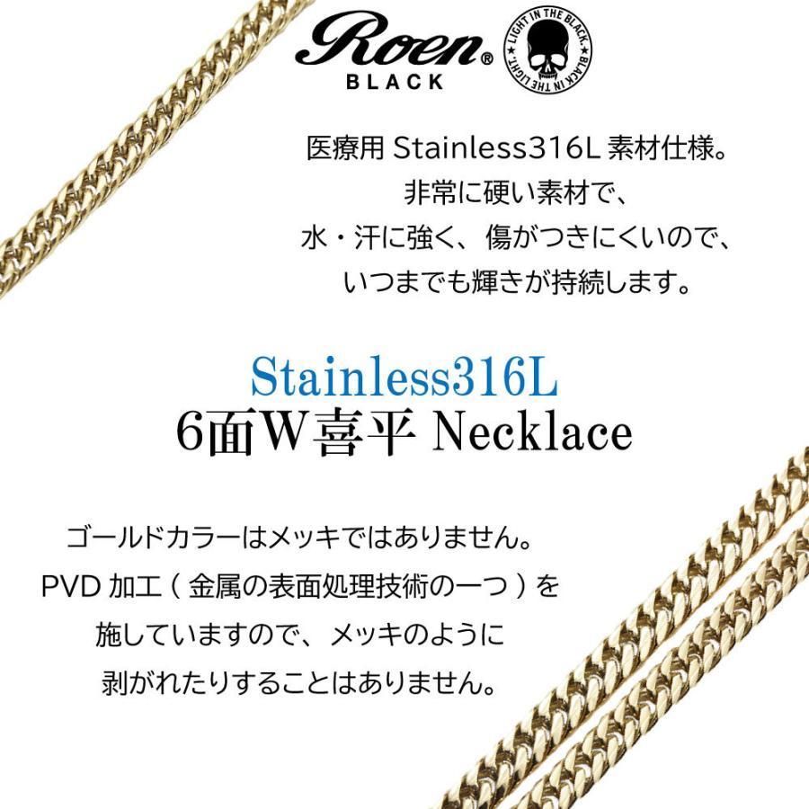 喜平ネックレス 6面 メンズ ネックレス ゴールド チェーン ダブル ロエン Roen 金属アレルギー 対応 ステンレス 50cm|bj-direct|02