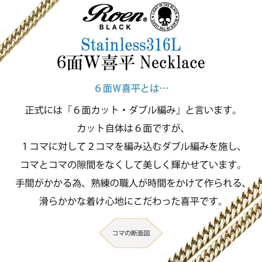 喜平ネックレス 6面 メンズ ネックレス ゴールド チェーン ダブル ロエン Roen 金属アレルギー 対応 ステンレス 50cm|bj-direct|04