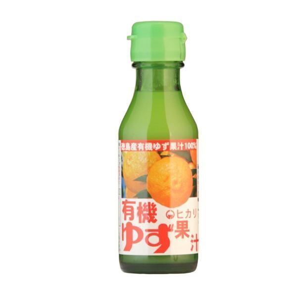 送料無料!!  光食品 有機JAS認定 有機ゆず果汁(天然果汁100%) 100ml×20本