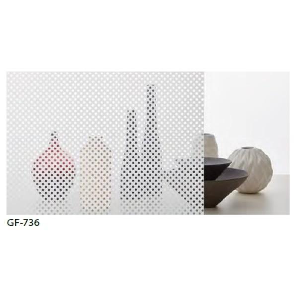 ドット柄 飛散防止ガラスフィルム サンゲツ GF-736 92cm巾 9m巻 ドット柄 飛散防止ガラスフィルム サンゲツ GF-736 92cm巾 9m巻