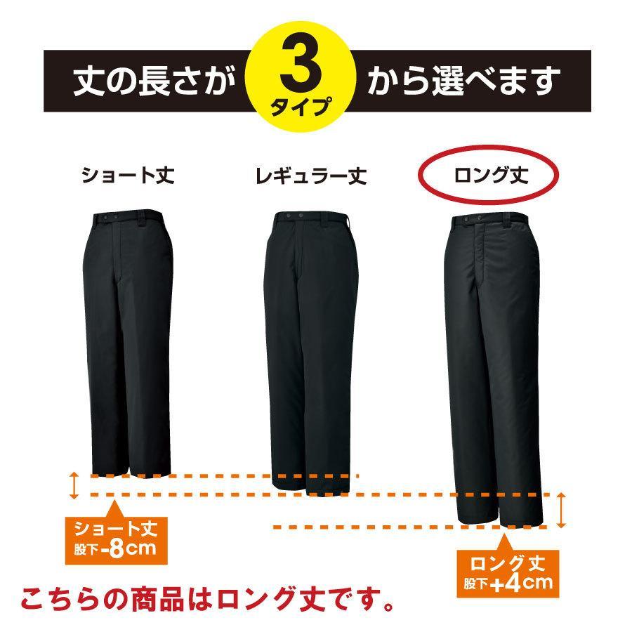 防寒着 メンズ 中綿パンツ ロング丈 軽量 撥水 作業服 作業着 ビッグボーン 8382L|blakladerjp|12