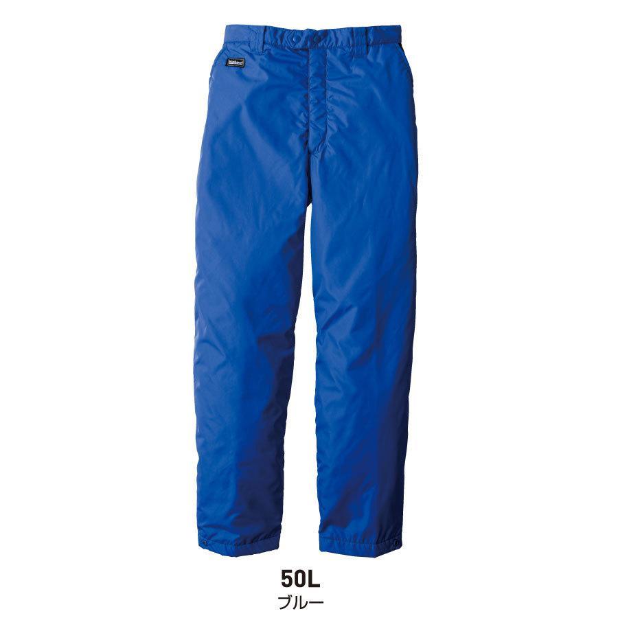 防寒着 メンズ 中綿パンツ ロング丈 軽量 撥水 作業服 作業着 ビッグボーン 8382L|blakladerjp|08
