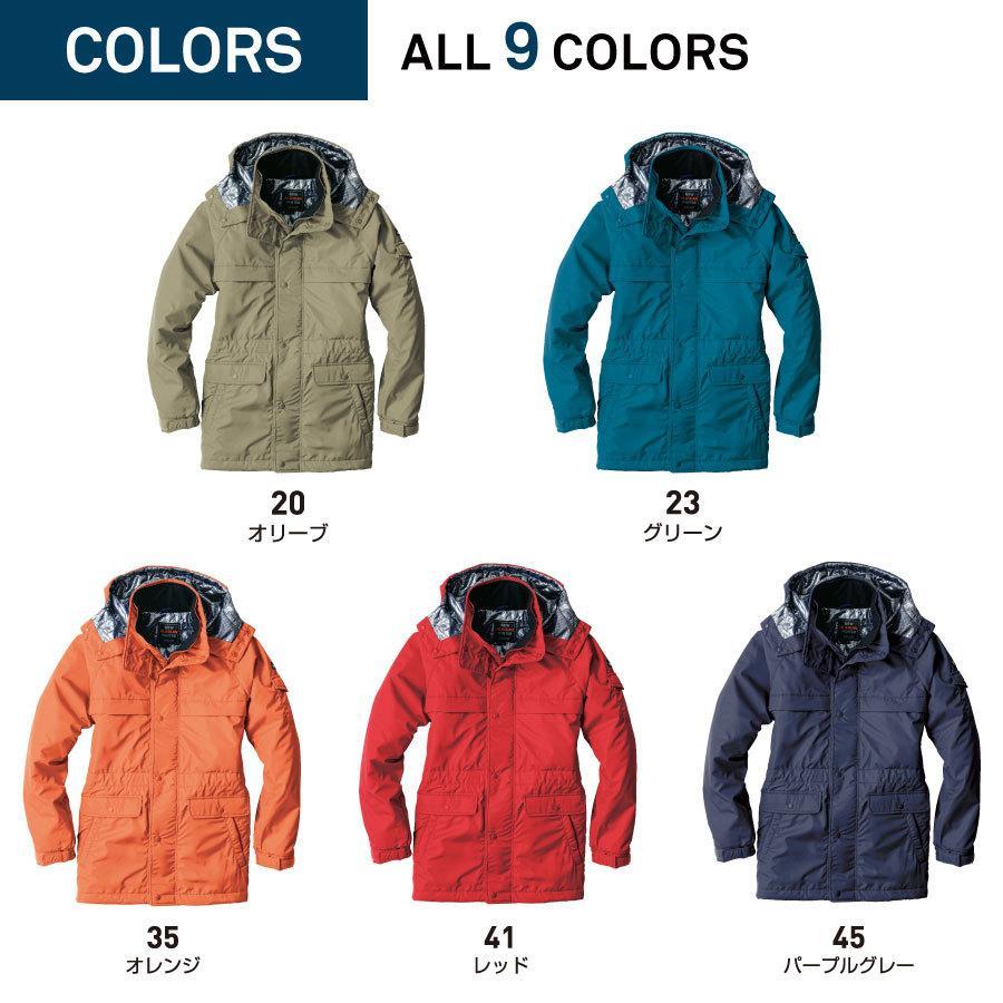 防寒着 メンズ 中綿コート 軽量 撥水 大きいサイズ 作業服 作業着 ビッグボーン 8385|blakladerjp|02
