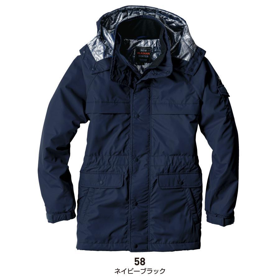 防寒着 メンズ 中綿コート 軽量 撥水 大きいサイズ 作業服 作業着 ビッグボーン 8385|blakladerjp|11